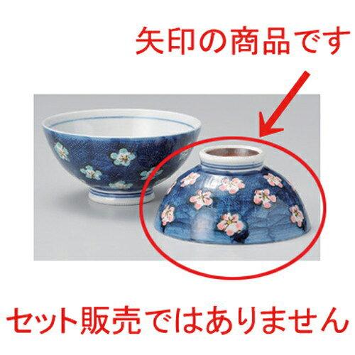 10個セット☆ 飯碗 ☆梅散し中平 [ 11.9 x 5.7cm 170g ]
