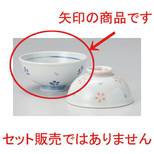 10個セット☆ 夫婦碗 ☆花吹雪大平 [ 13 x 6cm 200g ]