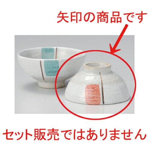 10個セット☆ 夫婦碗 ☆筆アソビ中平 (赤) [ 11 x 5.5cm 180g ]