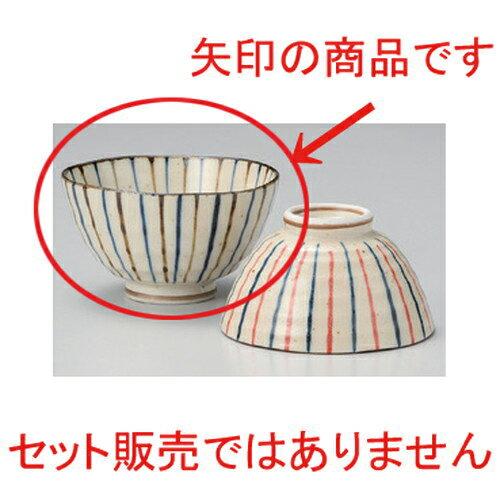 10個セット☆ 夫婦碗 ☆内外二色十草飯碗 大 [ 11.6 x 6.6cm 180g ]