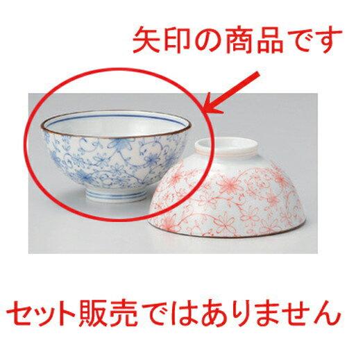 10個セット☆ 夫婦碗 ☆芽吹唐草青茶碗 (軽量) [ 11.8 x 5.7cm 143g ]