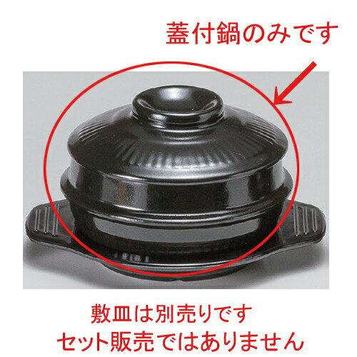☆ 韓国食器 ☆チゲ鍋14cm蓋付 [ 14 x 11cm 1018g ]