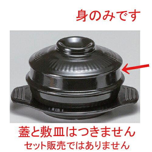 ☆ 韓国食器 ☆チゲ鍋14cm (身丈) [ 14 x 7.4cm 666g ]