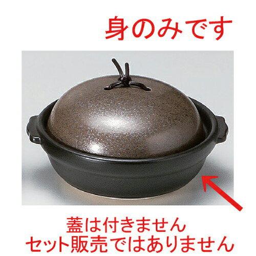 ☆ 耐熱調理器 ☆黒5.0鍋 (身のみ) [ 15.4 x 14 x 4.7cm 347g ]