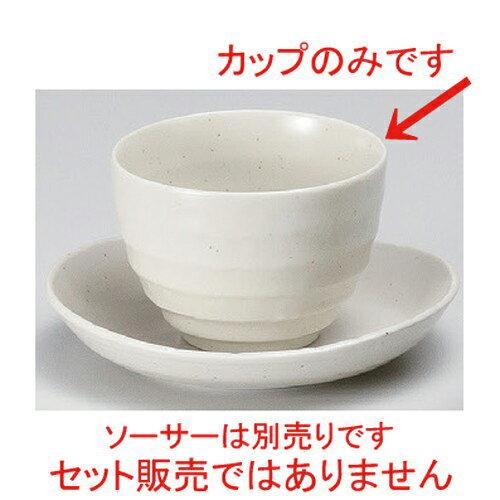 10個セット☆ スープ ☆粉引カプチーノカップ [ 10.7 x 7.6cm (400cc) 228g ]