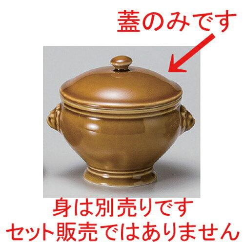 10個セット☆ 洋陶小物 ☆ライオントリュフあめ蓋 (中) [ 11 x 4.2cm 149g ]
