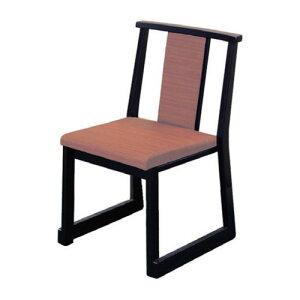 椅子富士高テーブル椅子レザー・エンジ[48x50xH79xSH43cm]木製品(7-771-8)料亭旅館和食器飲食店業務用