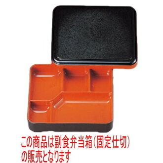 給盒飯WF-206.5寸長距離副食品黑木眼睛裏面的朱紅色[19 x 17 x 4.8cm]ABS樹脂(7-420-12)[酒家旅館日式餐具飲食店業務用]