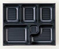幕の内弁当 W-5 尺1寸長手P.S黒仕切薄型 1梱 1600枚入り P.S (7-444-7) 【料亭 旅館 和食器 飲食店 業務用】:せともの本舗