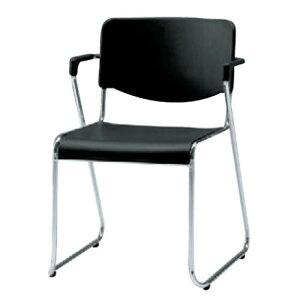 椅子スチールチェアSCM-25・ACレッド[49x56xH76.5xSH43.5cm]SP(7-778-3)料亭旅館和食器飲食店業務用