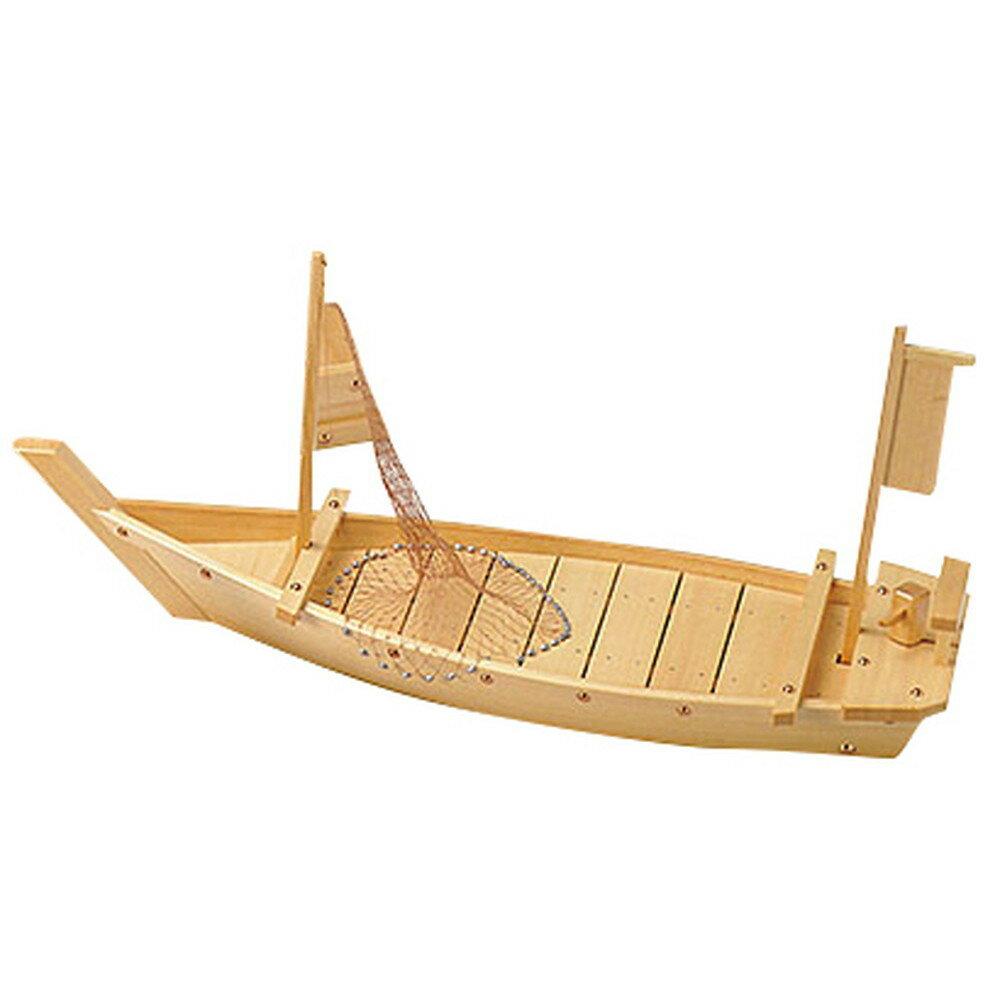黒潮大漁舟 K-88 (網付) [ 約L88cm 目皿:約52.5 x 23.5cm ] 【 料理舟 】 | 和食 和食器 旅館 料亭 ホテル 飲食店 業務用