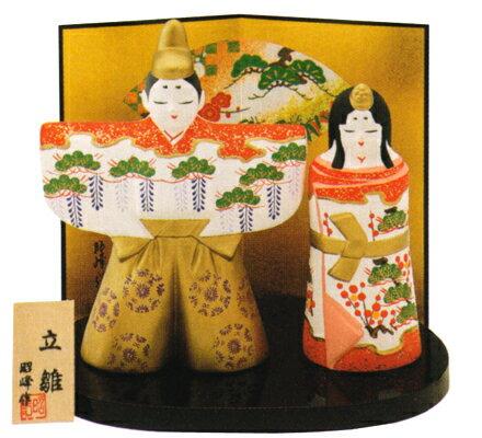 雅 立雛 大 出産祝 陶器 桃の節句 雛祭 内祝 誕生日 お雛様 お雛さま おひな様 雛人形 ひな人形
