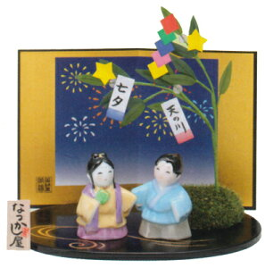 和の雰囲気づくりに‥七夕飾りセット(織姫と彦星)