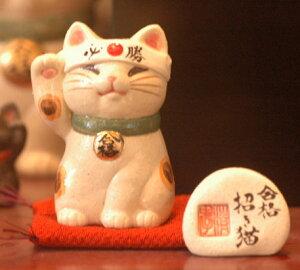 受験生の合格祈願に開運アップ!合格招き猫【開運アイテム 合格祈願 風水 グッズ】