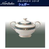 ノリタケ エセックスコート シリーズ シュガー t97261_4727