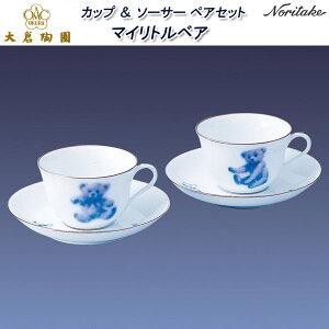 """日本の最高級洋食器メーカー""""大倉陶園""""ご贈答にも最適です。大倉陶園 カップ & ソーサー ペ..."""