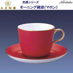 """日本の最高級洋食器メーカー""""大倉陶園""""ご贈答にも最適です。大倉陶園 色蒔(いろまき)シリ..."""