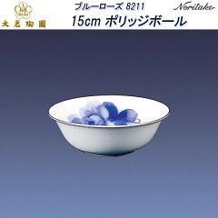 """日本の最高級洋食器メーカー""""大倉陶園""""ご贈答にも最適です。大倉陶園 8211 ブルーローズ 15c..."""
