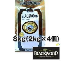 ブラックウッドミルフード50008kg2kg4個