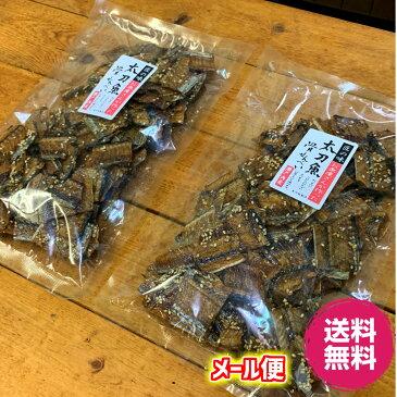 国産 太刀魚骨せんべい税込/メール便送料込おつまみ おやつ カルシウム150グラム×2袋