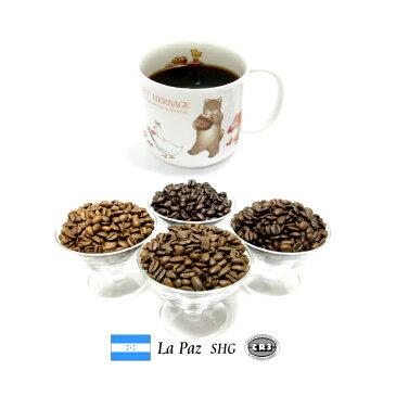 2019Lot・無農薬99.9%カフェインフリー・オーダーメイド デカフェ ホンジュラス ラパスSHG 500g(250g×2) カフェインレスコーヒー ディカフェ オーガニック生豆100%使用 液体二酸化炭素抽出法