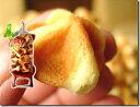 おなじみ「大自然の風味」安心の無添加手作り「大自然の風味」無添加手作りワッフルクッキーぷ...