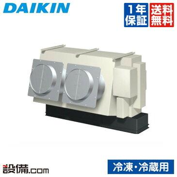 【今月限定/特別大特価】LSVEP30BAダイキン 低温用エアコン 冷凍・冷蔵用フリーズマルチBIG ホットガス 30馬力 シングル三相200V ワイヤードLSVEP30BAが激安