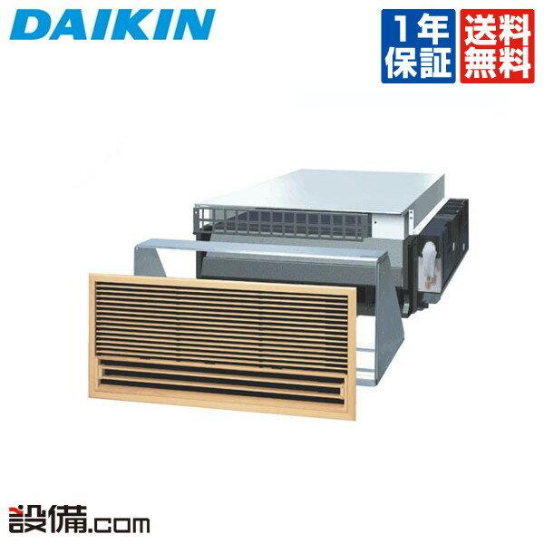 【今月限定/特別大特価】S28RLVダイキン ハウジングエアコンアメニティビルトイン形 シングル10畳程度 単相200V ワイヤレスS28RLVが激安