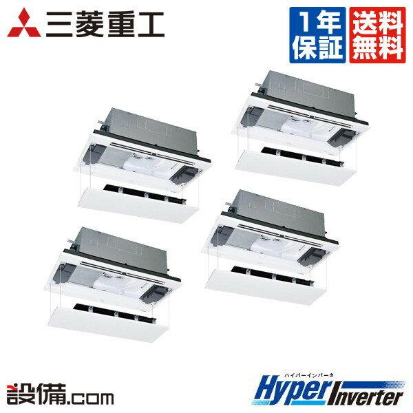 エアコン, ルームエアコン FDTWVP2244HD5S-raku HyperInverter2 8 200V FDTWVP2244HD5S-raku