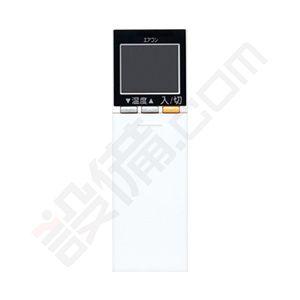 【今月限定/ポイント2倍】SKU45N2-SET三菱重工ハウジングエアコン壁ビルトイン形シングル14畳程度単相200VワイヤレスSKUシリーズ感動価格!