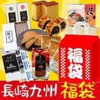 福袋 食品 巣ごもり用おやつ&麺類セット お取り寄せ 長崎復興福袋 ギフト 送料無料 お菓子 ご当地 ネタばれ 中身がわかる