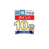 【ポイント10倍】【全品送料無料・即納!】●[CWA-29]《4》INAX/LIXIL トイレ部品 スーパーセピオライト 脱臭カートリッジ