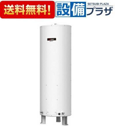 △ SR-151G 三菱電機電気温水器給湯専用タイプ丸形150Lマイコンレス(旧品番:SR-151C/SR-151E)