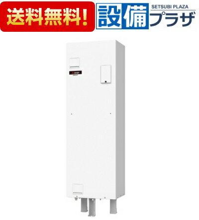 △ SRG-151G-L 三菱電機電気温水器給湯専用タイプ角形150L漏水検知付マイコン(旧品番:SRG-151E-L・SR
