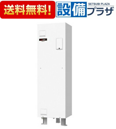 △ SRG-151G-R 三菱電機電気温水器給湯専用タイプ角形150L逆脚タイプマイコン(旧品番:SRG-151E-R・SR