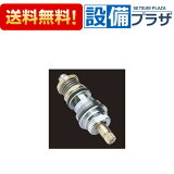 【全品送料無料・即納!】●[KP714B]《1》KVK 水栓金具 旧MYM MS395切替弁ユニット ケーブイケー