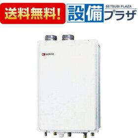 [GT-2451SAWX-FF-2BL]ノーリツ給湯器屋内壁掛/強制給排気形オート24号(旧品番:GT-2451SAWX-FFBL)