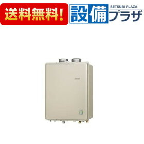【送料無料!】[RUF-E1615SAF]リンナイガスふろ給湯器オートエコジョーズユッコUFPS給排気延長型16号(旧品番:RUF-E1611SAF(A))