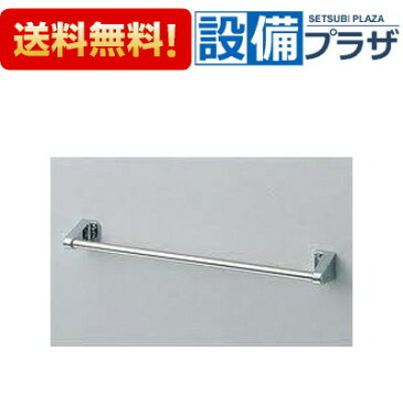 【全品送料無料!】★[YHT50HS4]TOTO トイレ タオル掛け