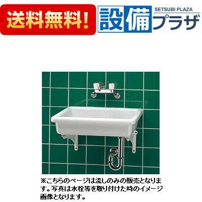 【全品送料無料!】▲[SK7]TOTO 陶器製流し(小形)