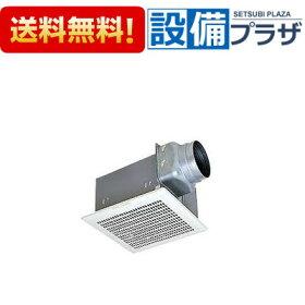 【送料無料!】[VD-18ZP9]三菱電機ダクト用換気扇天井埋込形台所用低騒音形