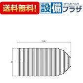 【全品送料無料!】[YFM-1575]INAX 風呂巻フタ