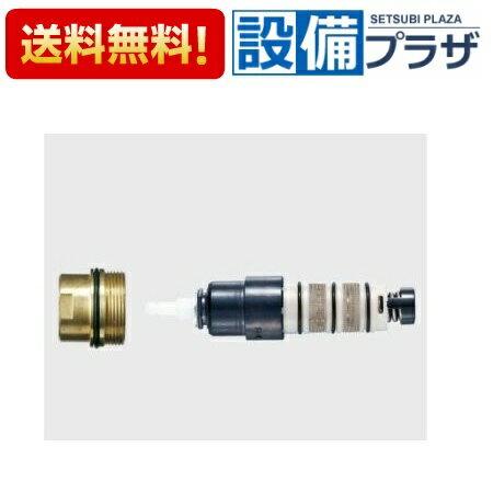 ・    A-3070-1 《1》INAX/LIXIL浴室用サーモスタット付混合水栓用温度制御部