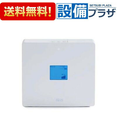 【全品送料無料!】∞[TRIM ION NEO]日本トリム 連続生成型電解水素水整水器 トリムイオン ネオ
