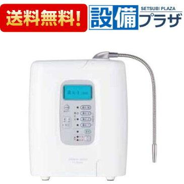 【全品送料無料!】∞[TRIM ION TI-5HX]日本トリム 電解還元水整水器 トリムイオン TI-5HX
