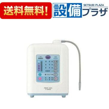 【全品送料無料!】∞[TRIM ION TI-9000]日本トリム 連続生成型電解水素水整水器 トリムイオン TI-9000