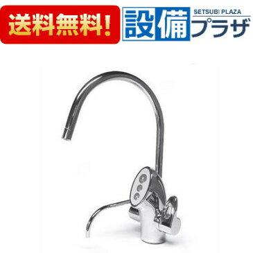 【全品送料無料!】∞[TRIM ION US-100L]日本トリム アンダーシンク型電解水素水整水器 トリムイオン US-100L