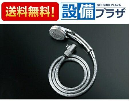 ●[BF-SB6WBG(1.6)-AT]INAX/LIXIL 水栓金具 オプションパーツ ハンド...