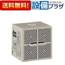 全品送料無料 Cwa 23 3 Inax Lixil トイレ部品 スーパーセピオライト 脱臭カートリッジ 携帯通販 Com