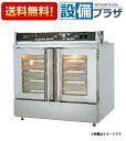 【全品送料無料!】▲[RCK-30MA]リンナイ 業務用ガス...